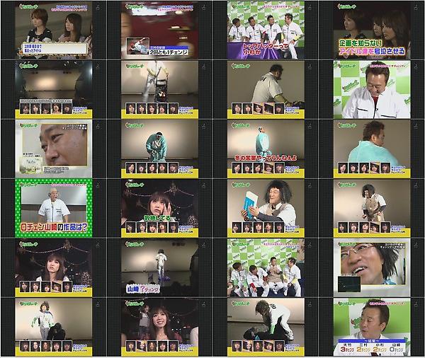 TBS ホリさまぁ~ず #39 20100302 あの子の笑顔を取り戻せ!ザ・チェンジマン3.avi.jpg