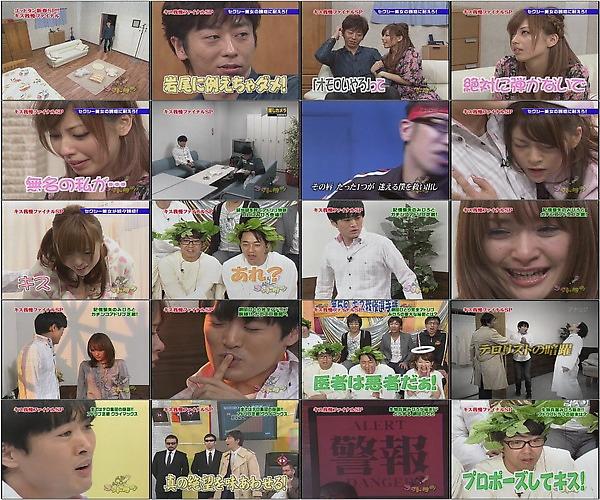 ゴッドタン 2010.01.04 キス我慢選手権ファイナル.avi.jpg