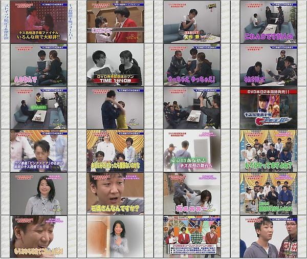 ゴッドタン 2010.01.28 雑我慢選手権 矢作 設楽 飯塚.avi.jpg