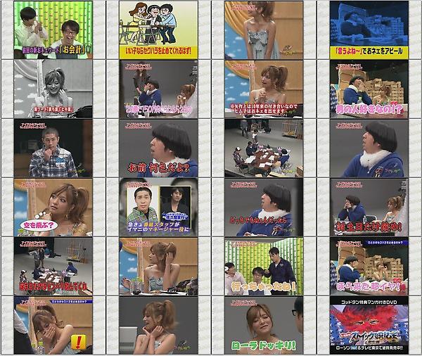 ゴッドタン 2010.02.24 アイドル性格チェック ドンペリ .avi.jpg