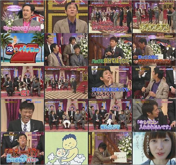 しゃべくり007 20100301 明石家さんま(未編集).mpg.jpg