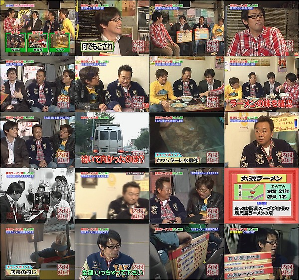 内村さまぁ~ず #81 2010.03.01 ゲスト:ビビる大木 (WMV9 640x480).wmv.jpg