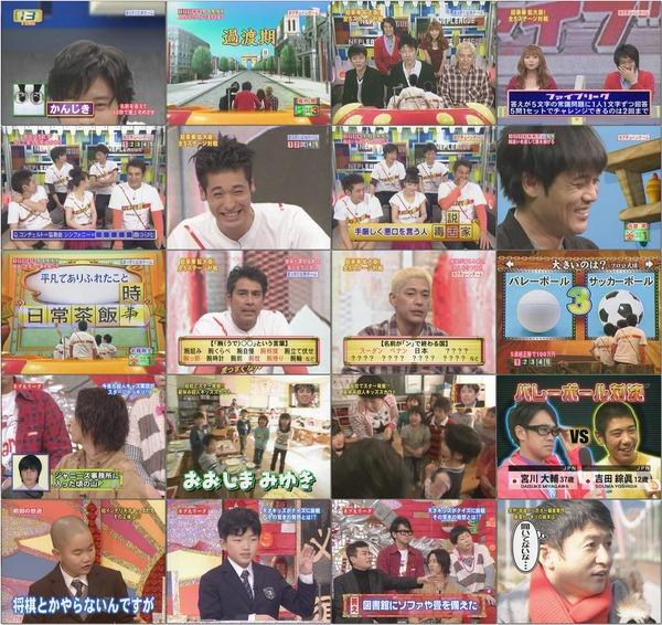 (2010.01.11) Nep League 2hr SP [720x544 XVid mp3].avi.jpg