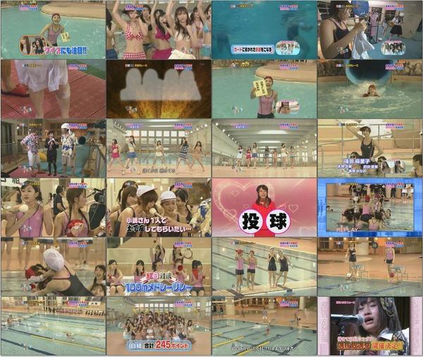 AKB48 週刊akb #37 AKB水泳大会 後編 週間AKBニュース NEWシングル ポニーテールとシュシュ発売 選抜総選挙 マジすか学園 大根役者卒業します。 番組ロゴ 松井玲奈.avi.jpg