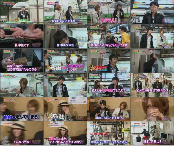Cartoon KAT-TUN 2010.03.10 ep 150 [HDTV 1280x720].avi.jpg