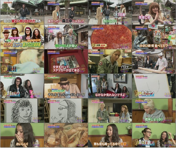Cartoon KAT-TUN 2010.03.17 ep 151 [HDTV 1280x720].avi.jpg