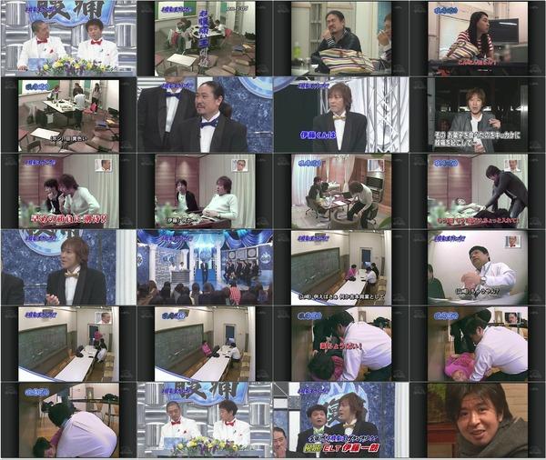 Gaki no Tsukai #998 (2010.03.28) [29.97fps].mp4.jpg
