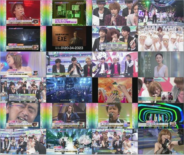 Music.Station.E1004.100402.HDTV.XviD-GERRY.avi.jpg