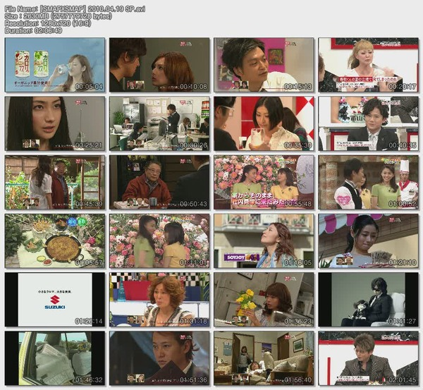 [SMAPXSMAP] 2010.04.19 SP.avi.jpg