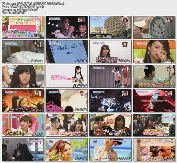[TV] AKB48 AKBINGO! 20100428.avi.jpg