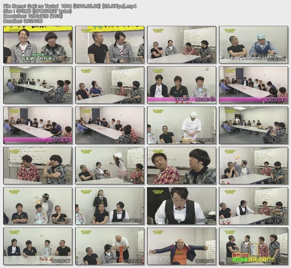 Gaki no Tsukai  1004 (2010.05.09) [29.97fps].mp4.jpg