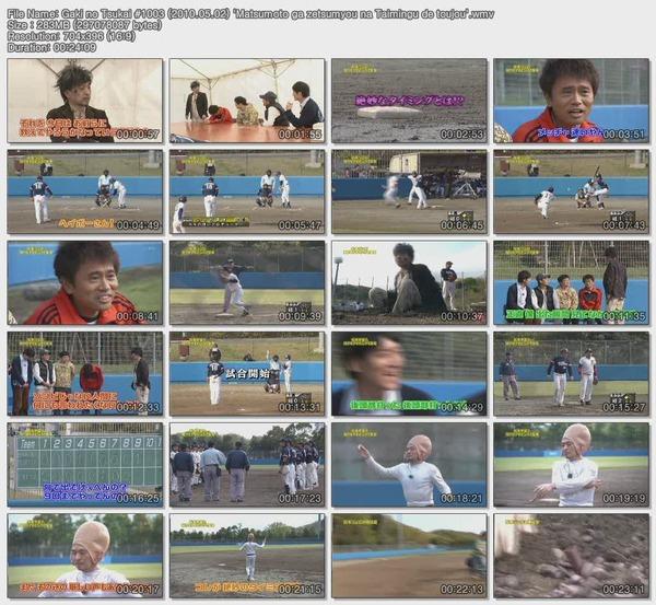 Gaki no Tsukai #1003 (2010.05.02) 'Matsumoto ga zetsumyou na Taimingu de toujou'.wmv.jpg
