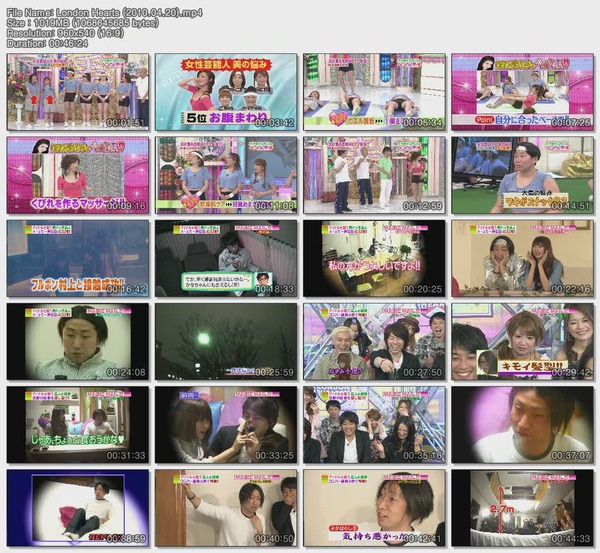 London Hearts (2010.04.20).mp4.jpg