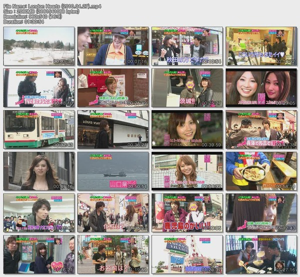 London Hearts (2010.04.27).mp4.jpg