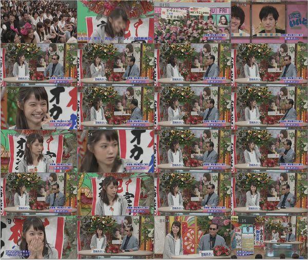 Waratte Iitomo! - Miyazaki Aoi [2010.08.30] (704x396 WMV9).wmv.jpg