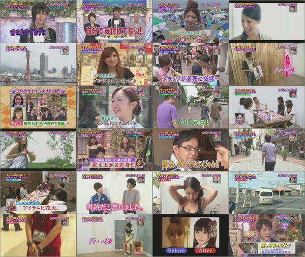 London Hearts (2010.08.24).mp4.jpg