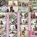 [TV] AKB48 週刊AKB 20100709 (1280x720 XviD).avi.jpg