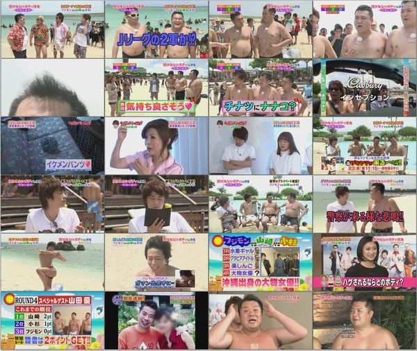 London Hearts (2010.07.20).mp4.jpg