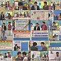 Gaki no Tsukai #1012 (2010.07.04) [29.97fps].mp4.jpg