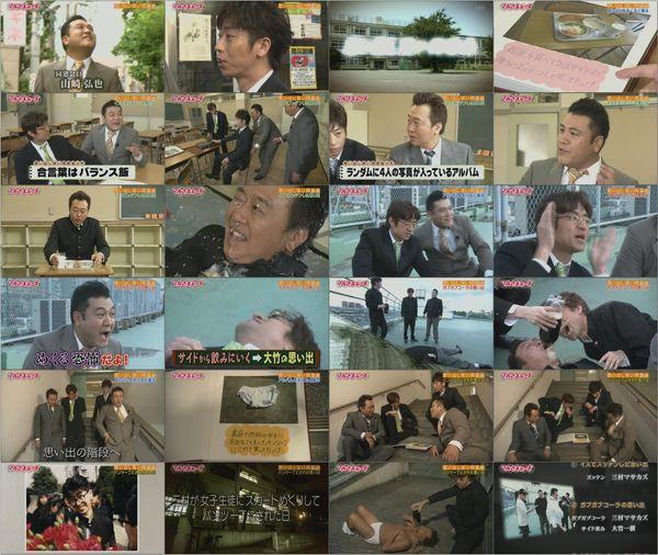 [TV] マルさまぁ~ず 2010.08.04 (地Digi DivX685 mp3 640x360).avi.jpg