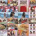 AKBINGO #98 [2010.08.25] (1280x720 XviD).avi.jpg