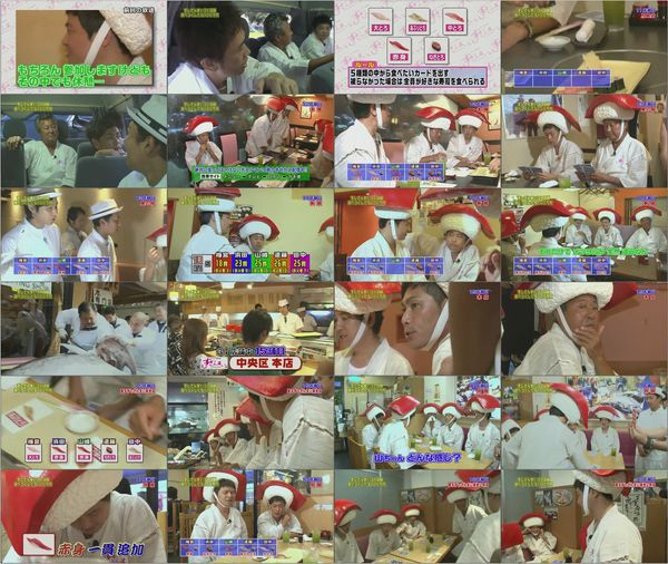 Gaki no Tsukai #1020 (2010.09.05) [29.97fps].mp4.jpg