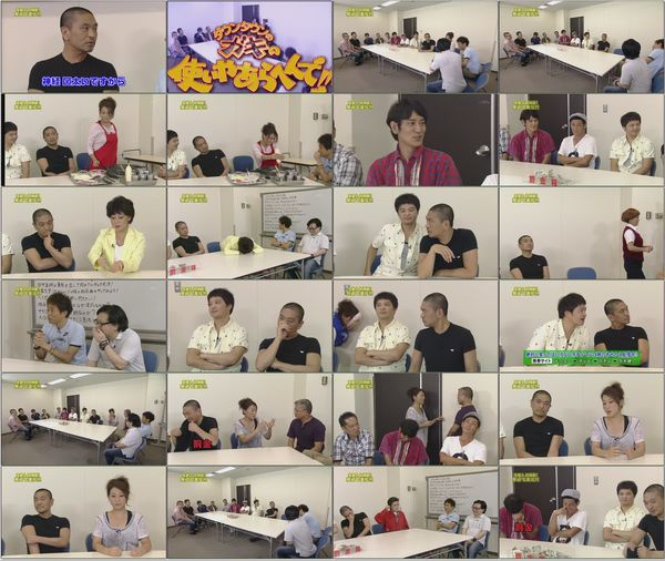 Gaki no Tsukai #1021 (2010.09.12) [29.97fps].mp4.jpg