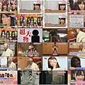 AKBINGO #93 [2010.07.21] (1280x720 XviD).avi.jpg
