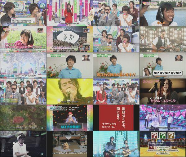 Music Station - 2010.08.06.mp4.jpg