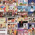 AKBINGO #101 [2010.09.15] (1280x720 XviD).avi.jpg