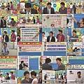 ダウンタウンのガキの使いやあらへんで!! 2010.07.04 松本人志緊急休養を徹底検証!!.mp4.jpg
