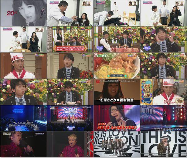 [SMAPxSMAP][2010.09.13] Ariyoshi Hiroiki (1280x720).avi.jpg