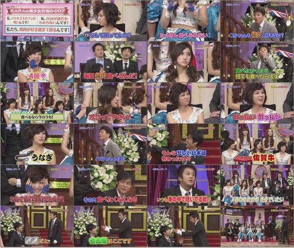 KARA.1080i.NTV.Shabekuri.007-Part02.mp4.jpg