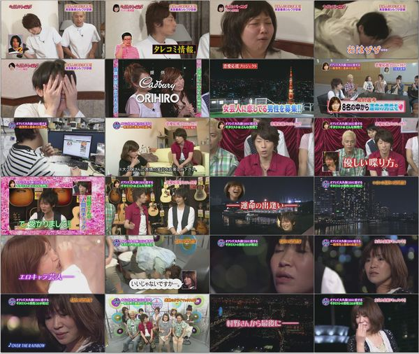London Hearts (2010.07.06).mp4.jpg