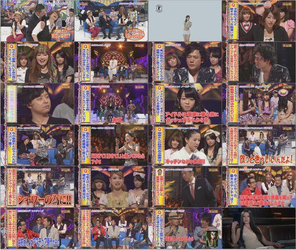 Shin Domoto Kyoudai - 2010.09.19.mp4.jpg