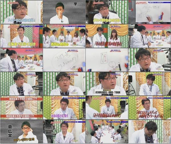 [TV] ゴッドタン 20100407 「第9回 ヒドイ女サミット」 (704x396 22m19s).wmv.jpg