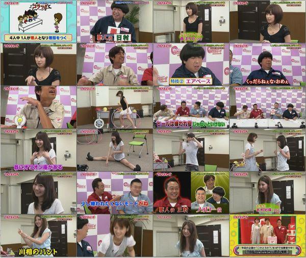 [TV] マルさまぁ~ず 2010.09.23 (地Digi DivX685 mp3 640x360).avi.jpg