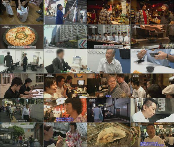 [TV] ガイアの夜明け 第429回 2010.08.10 「価格vs個性 ~ここまできた!新・外食戦争~」 (DivX685 mp3 640x360).avi.jpg