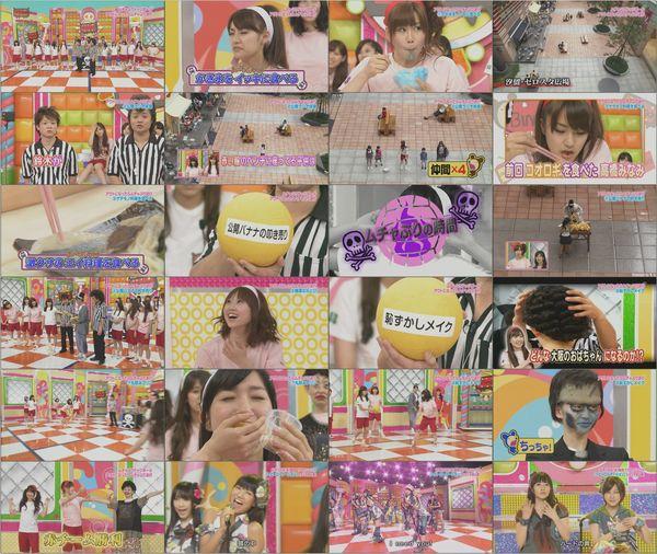 AKBINGO #96 [2010.08.11] (1280x720 XviD).avi.jpg