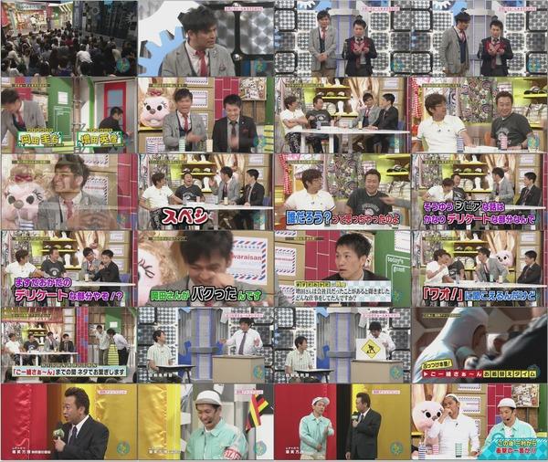 Owaraisa-n 20100628 (1280x720).mp4.jpg