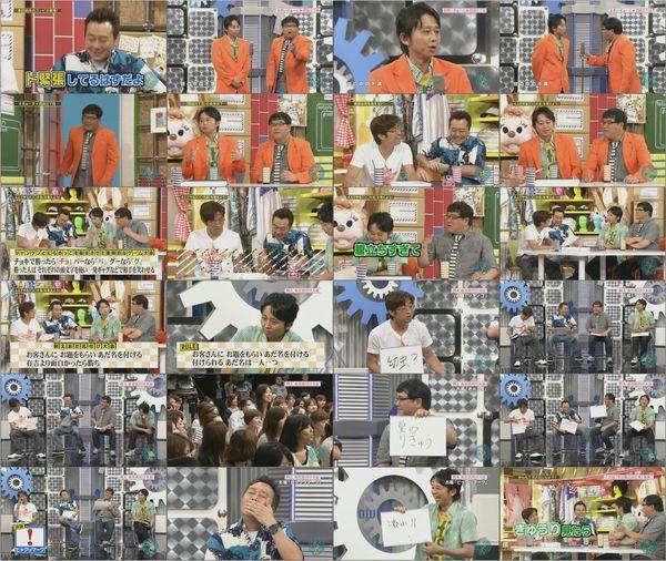 お笑いさぁ~ん_100719_#015_四谷三丁目(竹山&有吉).avi.jpg