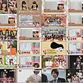 AKBINGO #100 [2010.09.08] (1280x720 XviD).avi.jpg