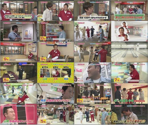 マルさまぁ~ず #02 20100414 今夜決定!自演ハプニング BEST10 前半戦.mp4.jpg