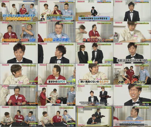 [TV] マルさまぁ~ず 2010.08.11 (地Digi DivX685 mp3 640x360).avi.jpg
