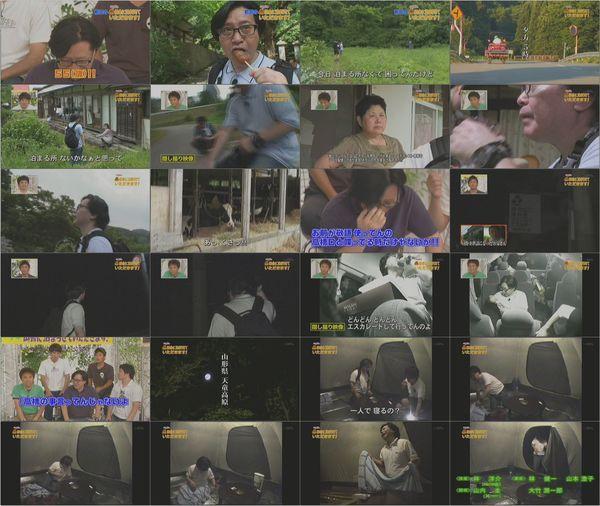 Gaki no Tsukai #1017 (2010.08.15) [29.97fps].wmv.jpg