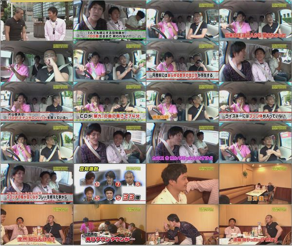 Gaki no Tsukai #1025 (2010.10.10) [29.97fps].mp4.jpg