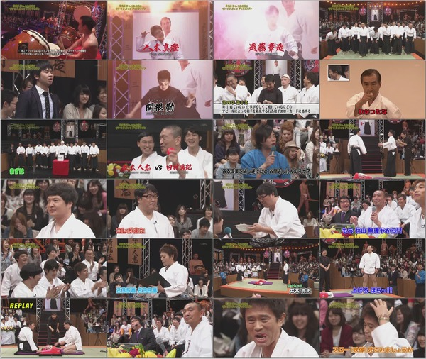 Gaki no Tsukai  1005 (2010.05.16) [29.97fps].mp4.jpg