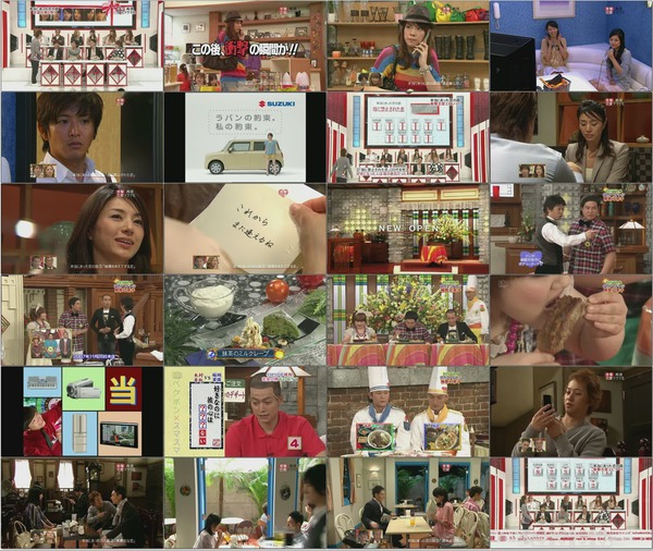 [SMAPXSMAP] 2010.05.17 SP  (704x396).avi.jpg