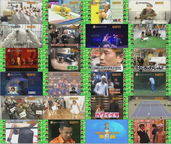 Mecha-Mecha Iketeru! 2010-07-03 (704x396 48m49s).wmv.jpg