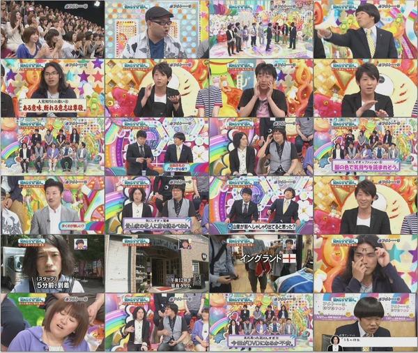アメトーーク! 20100603 #342 ピース又吉Presents「気にしすぎ芸人!!」 (704x396 46m39s).wmv.jpg